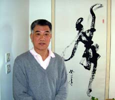 ancient art of tang lang quan