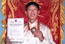 Tang's International Chinese Kung Fu Association